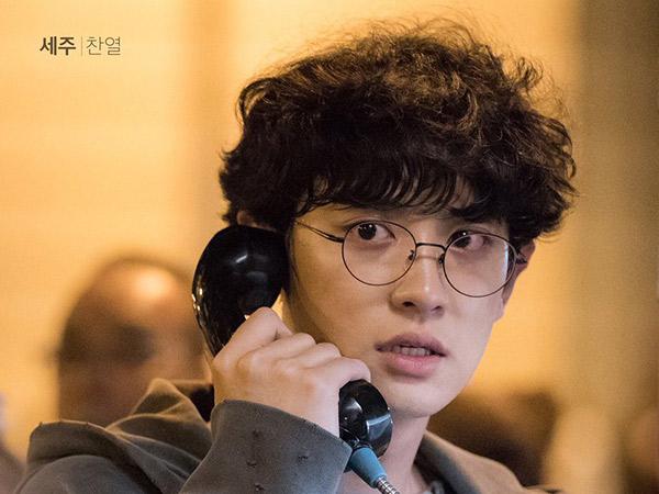 Lenyap Tanpa Jejak, Ini Bocoran Karakter Misterius Chanyeol EXO di Drama 'Memories of Alhambra'