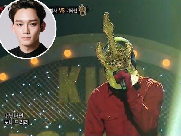 Tebak! Benarkah Kontestan 'Kings of Mask Singer' ini Chen EXO?