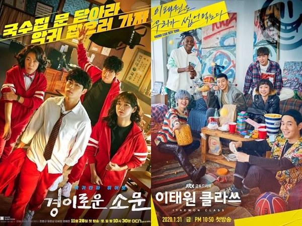 5 Drama Korea Adaptasi Webtoon yang Tak Boleh Dilewatkan (Part 1)