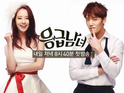 Drama 'Emergency Couple' Termasuk Drama TV Kabel Sukses?