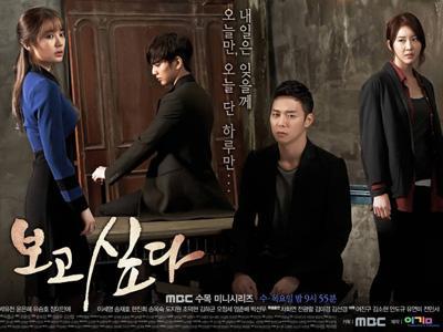 Drama I Miss You yang Dibintangi Yoochun JYJ Akan Dibuat Versi Baru?