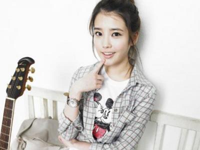 IU Akan Kembali Bintangi Serial Drama Terbaru KBS?