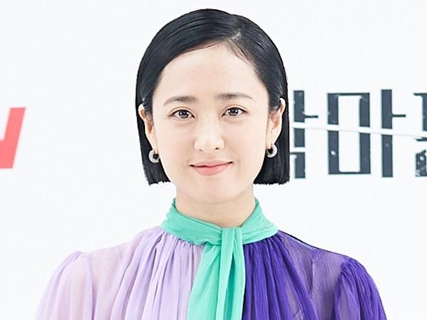 Agensi Kim Min Jung Angkat Bicara Terkait Konflik Pemutusan Kontrak