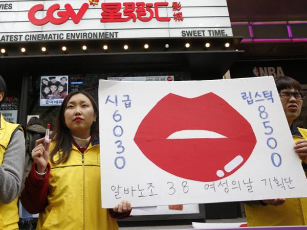 Peringati Hari Perempuan Internasional, Kelompok Pekerja di Seoul Tolak Aturan Ber-Makeup