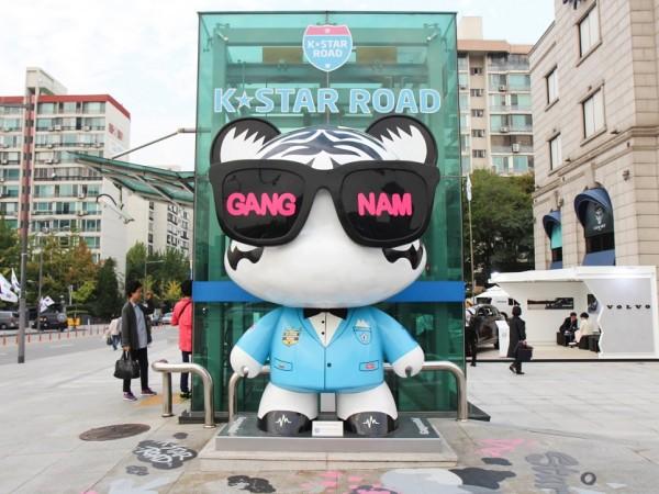 Hallyu K-Star Road: Tempat Mengenal Budaya K-Pop Lebih Dekat