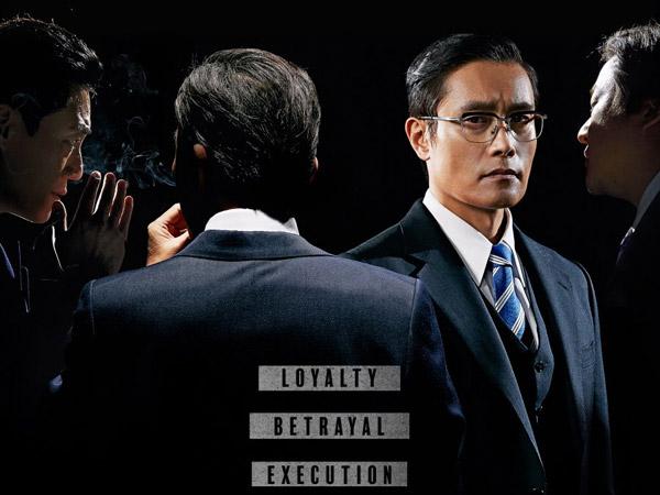 The Man Standing Next: Intrik Politik di Balik Pembunuhan Presiden Korsel