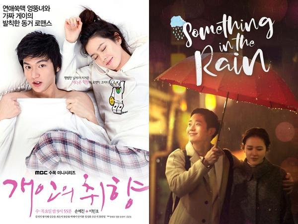 Selain 'Crash Landing on You', Ini 5 Drama yang Dibintangi oleh Son Ye Jin