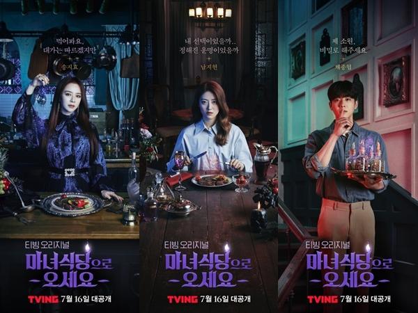 Review Drama 'The Witch's Diner', Permasalahan Kehidupan dan Keinginanan Balas Dendam