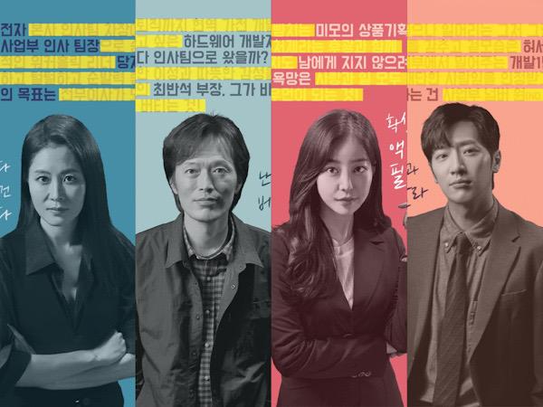 Drama Terbaru Lee Sang Yeob Pimpin Persaingan Rating Drakor Rabu Malam