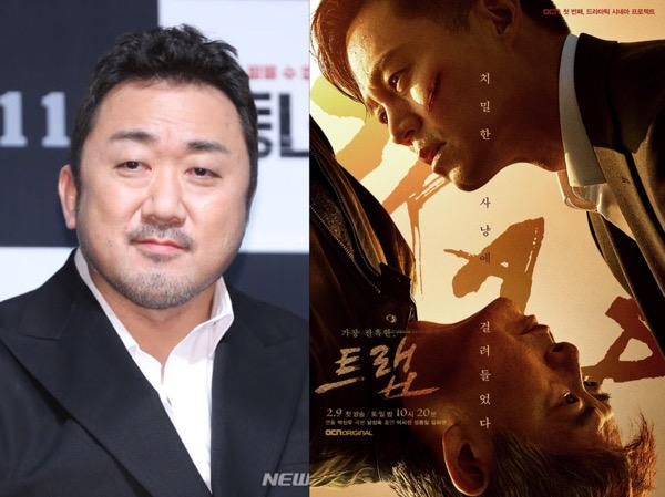 Ma Dong Seok Akan Bintangi dan Produseri Sendiri Remake Amerika Drakor 'Trap'