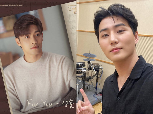 Young K DAY6 Ciptakan OST Drama 'Love (ft Marriage and Divorce)', Dinyanyikan Sung Hoon