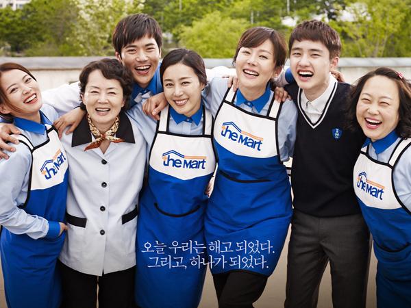 Sukseskah Debut Film D.O EXO 'Cart' di Box Office?
