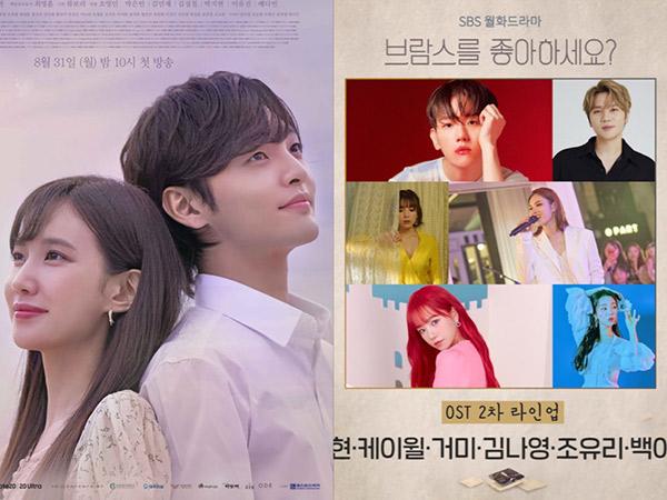 Baekhyun EXO, K.Will, Hingga Gummy Isi Soundtrack Drama Do You Like Brahms?