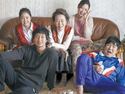 Boomerang Family: Salah Satu Potret Kehidupan Sebuah Keluarga Di Korea