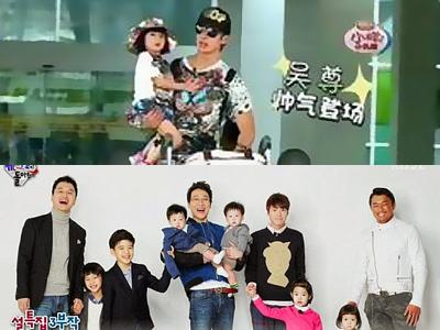 Dituduh Jiplak Konsep, Variety Show Cina 'Dad Is Back' Akhirnya Berikan Pernyataan