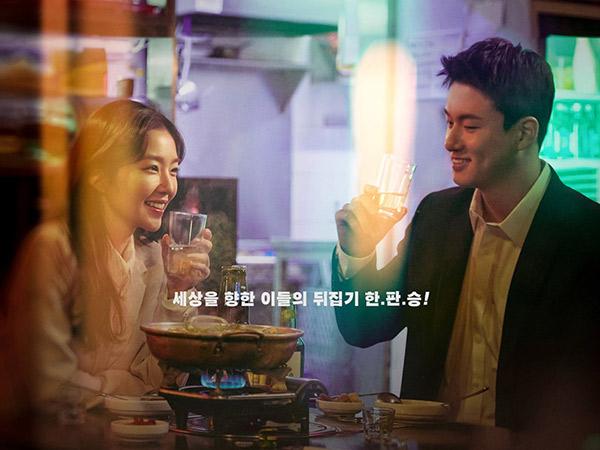 Irene dan Shin Seung Ho Minum Bareng di Poster Film Double Patty