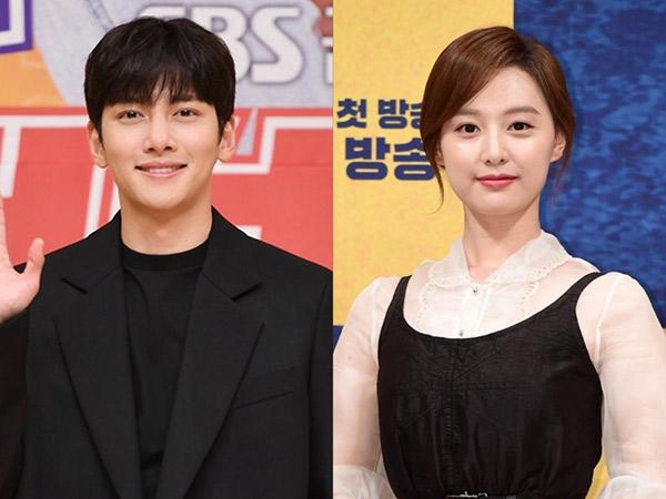 Ji Chang Wook dan Kim Ji Won Dikonfirmasi Bintangi Drama Romantis