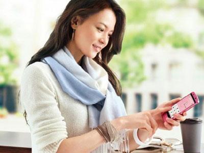 Smartphone Masa Depan Gunakan Pendingin Air
