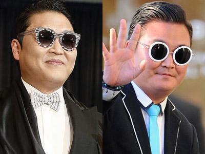 Identitas Psy Palsu Akhirnya Terungkap!