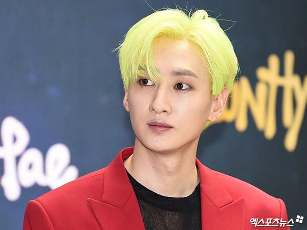 Eunhyuk Ucapkan Terima Kasih Atas Dukungan Para Hoobae untuk Super Junior
