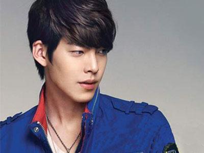 Aktor Rising Star, Kim Woo Bin Perankan Anak Jang Dong Gun di Film Terbaru