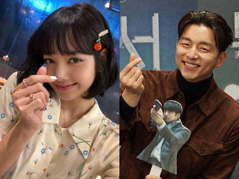 Pernah Kirim Hadiah, Gong Yoo Malu-malu Ditanya Soal Lisa BLACKPINK
