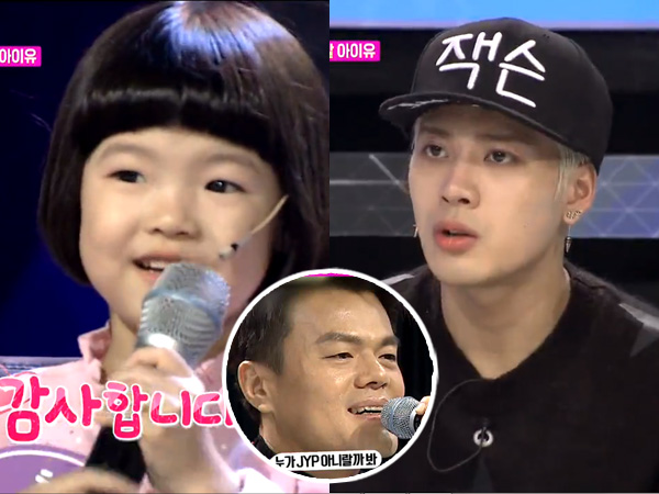 Puji Peserta 'Star King', Jackson Akan Kalah Dengannya Dihadapan JYP?
