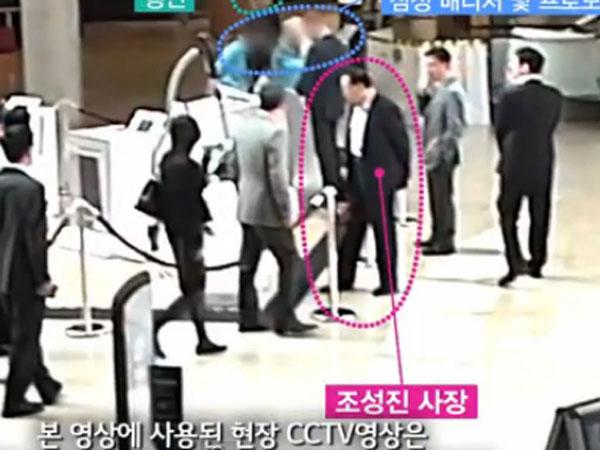 CCTV Perlihatkan Bos LG Sengaja Rusak Mesin Cuci Samsung di Sebuah Pameran?