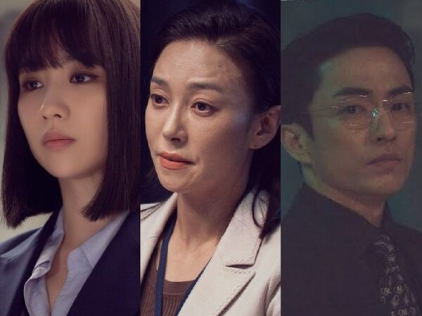 Spoiler Cerita Spin-off Drama The Veil, Fokus Pada Tiga Karakter Ini