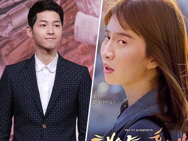 Bagaimana Reaksi Song Joong Ki Saat Lihat Song Hye Kyo 'Berubah' Jadi Lee Kwang Soo?