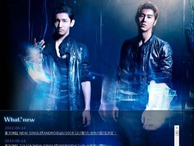 TVXQ dan Kim Hyun Joong Sukses Bawa Golden Disc Jepang
