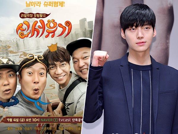 Ditinggal Wamil, Ini Aktor Tampan yang Gantikan Lee Seung Gi di 'New Journey to the West'