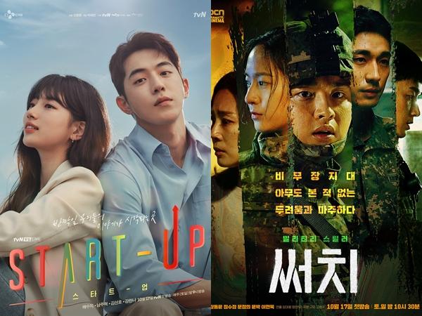 Dua Drama Korea Terbaru Siap Tayang Perdana Pekan Ini
