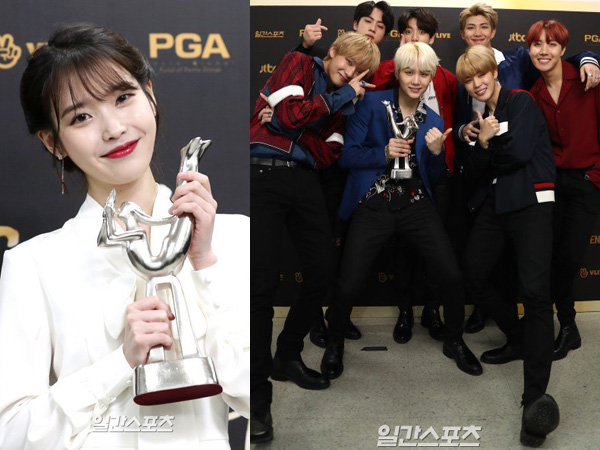Siap Digelar Awal Tahun Depan, '33rd Golden Disc Awards' Umumkan Detail Acara