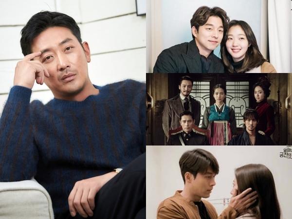 Dinilai Unik, Ha Jung Woo Sebut 3 Judul Drama Korea yang Paling Menarik Perhatiannya