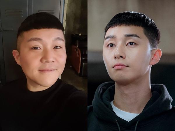 Sukses Diet, Jo Se Ho Makin Mirip Park Seo Joon?