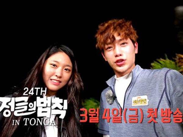 Produser Puji Totalitas Seo Kang Joon dan Seolhyun AOA di 'Law of the Jungle'