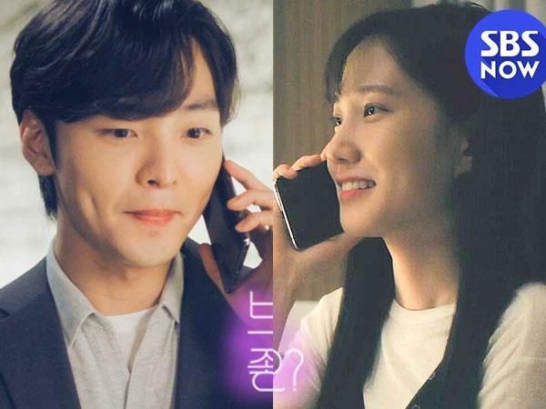 Siap Jatuh Cinta, Kim Min Jae dan Park Eun Bin Malu-malu dalam Teaser 'Do You Like Brahms?'