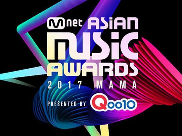 Selalu Dinantikan, Ajang Penghargaan MAMA Justru Paling Tidak Dipercaya Netizen