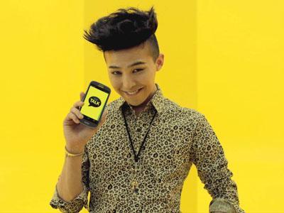 Konser di Jepang, G-Dragon Tak Hadir di Fan Meeting Big Bang Jakarta