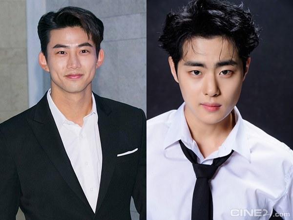 Taecyeon Dikabarkan Gantikan Jo Byeong Gyu dalam Drama Baru tvN