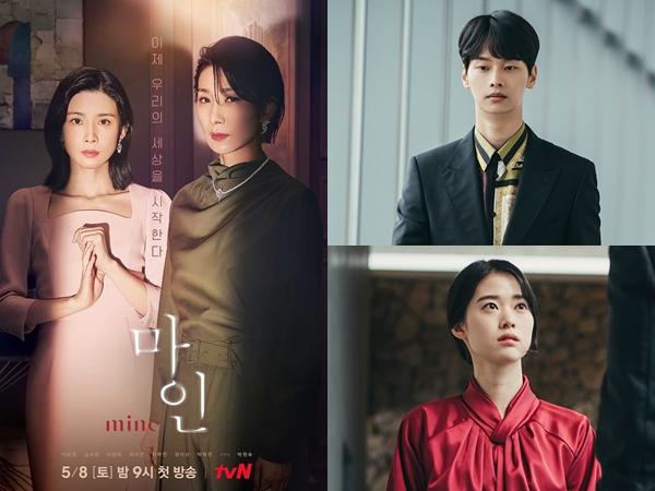 Sinopsis Drama 'Mine', Kehidupan Keluarga Chaebol yang Penuh Ambisi