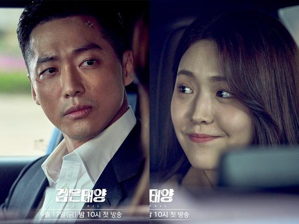 Namgoong Min dan Kim Ji Eun Tunjukkan Chemistry Sebagai Intel di Drama 'The Veil'
