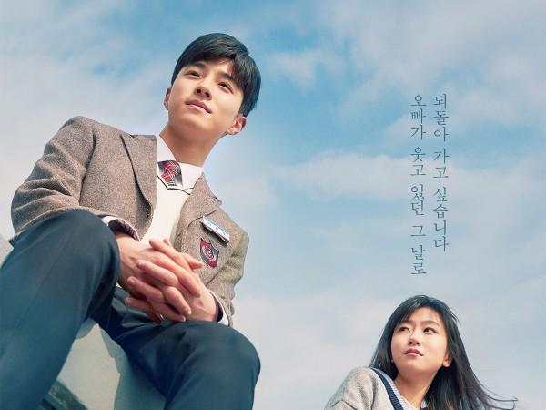 Beautiful World, Drama Terbaru JTBC yang Siap Lanjutkan Kesuksesan SKY Castle