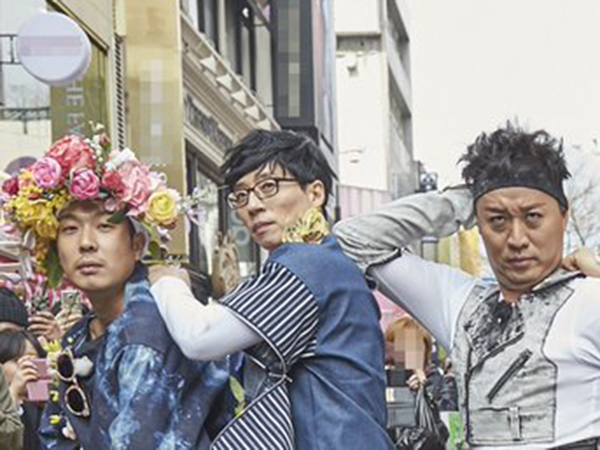 Asyik, Anggota 'Infinity Challenge' Bakal Tampil Menyanyi di Pernikahan Fans!