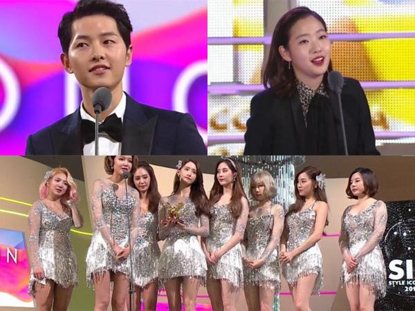 Inilah Para Selebriti Korea yang Dianugerahi Trofi Kemenangan 'Style Icon Awards 2016'!