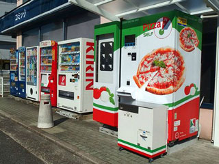 Uniknya Vending Machine Pizza Pertama di Jepang