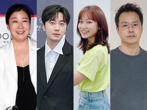 Detail Karakter Jung Il Woo, Kim Seul Gi, Ra Mi Ran, dan Baek Hyun Jin di Film Baru