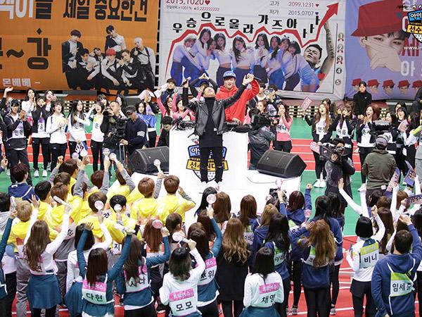 Deretan Grup Idola Ini Dipastikan Jadi Peserta di Program 'ISAC 2018' Edisi Chuseok