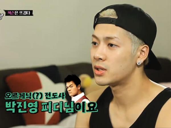 Park Jin Young Jadi Inspirasi Hidup Sehat Jackson GOT7?